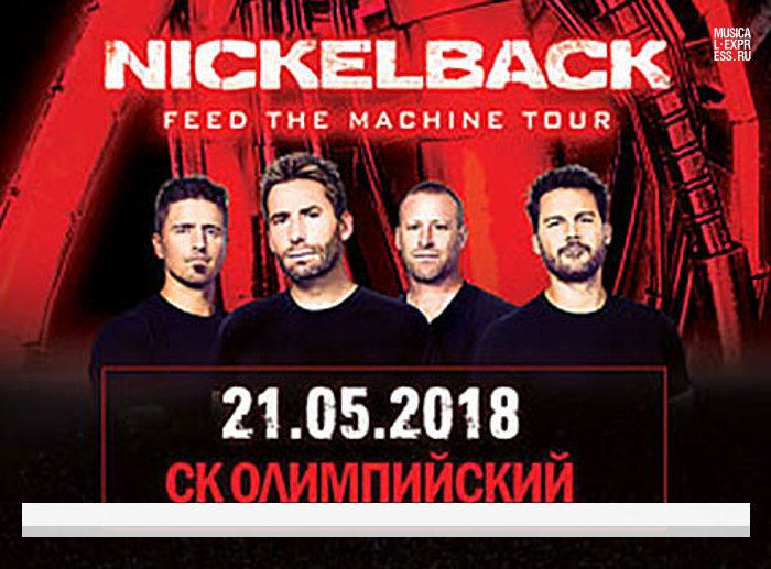 NICKELBACK. FEED THE MACHINE TOUR