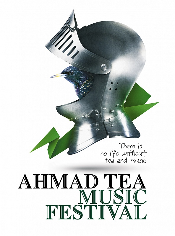 Ahmad Tea Music Festival